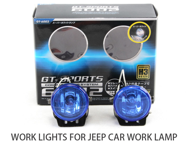 DLAA work lights with mounting bracket for jeep car work lamp LA156D
