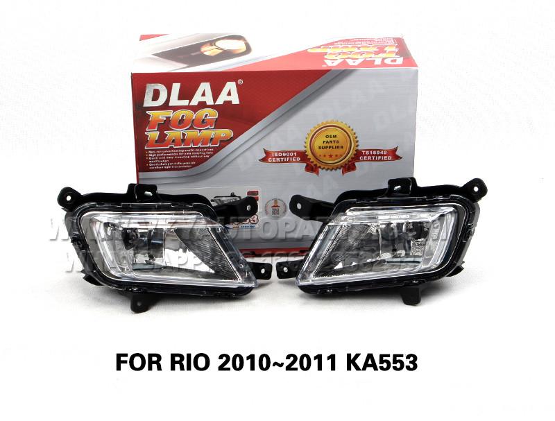 DLAA  Fog Lamp front Set Bumper Lights FOR RIO 2010~2011 KA553
