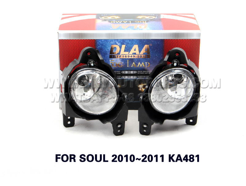 DLAA  Fog Lights Set Bumper Lamp FOR SOUL 2010~2011 KA481