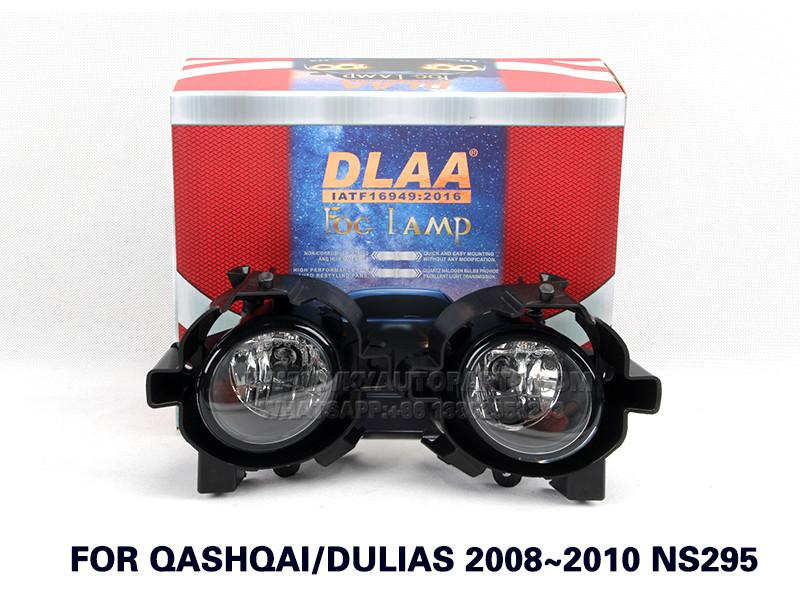 DLAA Fog Lights Set Bumper Lamp With FOR QASHQAI DULIAS 2008~2010 NS295