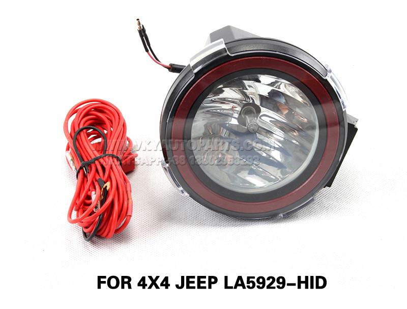 DLAA  Halogen fog lamp Spot Lamp FOR 4X4 Jeep LA5929-HID