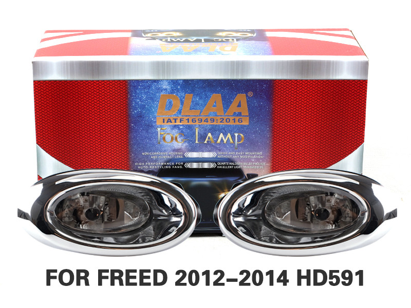 DLAA Fog Lamps Set Bumper Lights withwire FOR FREED 2012-2014 HD591