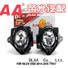 High quality 2010 tundra fog lights Manufacturer for Toyota Cars