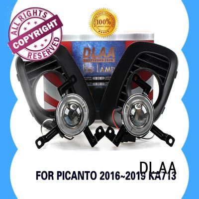 DLAA New kia fog lights Suppliers for Kia Cars