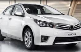 DLAA TY-642-L2LED FOR LED Daytime Running Light For Toyota Corolla 2014-2016